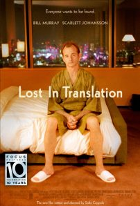 Poster oficial Lost in Translation / Crédito: Lost in Translation Facebook