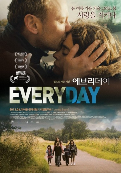 """Póster oficial de """"Everyday""""/Imagen: IMP Awards."""